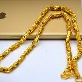 沙金首飾999越南沙金項鍊男士黃金色實心粗久不掉色純金色【諾克男神】