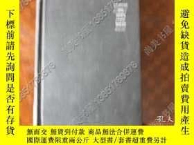 二手書博民逛書店【罕見】中國墨 The Chinese Ink Stick 19
