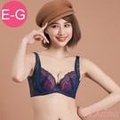 台灣製/MIT (E、F、G)大尺碼提托集中機能調整型蕾絲內衣。綻放花漾_藍色【Daima黛瑪】