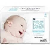 然自母愛 Nature Love Mere 經典型尿布(紙尿布) L40X1包 490元(現貨3包)