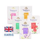 英國 YARDLEY 香水皂 100g ...