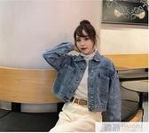 純色新款韓版寬鬆顯瘦牛仔外套女長袖短款上衣牛仔衣夾克  女神購物節