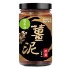 連淨 苦茶油薑泥拌醬 210g/瓶(全素)