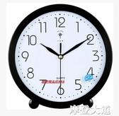 北極星座鐘簡約現代石英鐘客廳床頭 靜音台式兩用老人鐘掛鐘 台鐘『摩登大道』