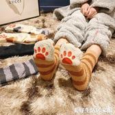 山居筆記珊瑚絨襪子女冬季加厚可愛貓爪家居毛絨睡覺襪子女睡眠襪 美好生活