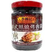 李錦記 日式照燒烤肉醬 250g