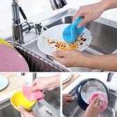 【超取299免運】兩面食品級矽膠蔬果洗碗刷 萬能洗刷器 隔熱墊 廚房清潔用品