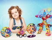 磁力片積木吸鐵石玩具磁性磁鐵散片拼裝益智