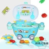 兒童家家酒廚房料理玩具做飯煮飯仿真廚具套裝【時尚大衣櫥】