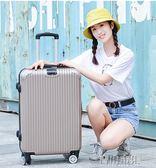 行李箱  行李箱萬向輪拉桿箱女24旅行箱包男韓版密碼箱小清新26寸學生皮箱YYJ 青山市集