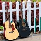 41寸民謠吉他初學者學生女男通用吉它入門...