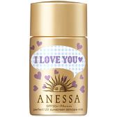 ANESSA資生堂安耐曬金鑽高效防曬露SPF50PA 【康是美】