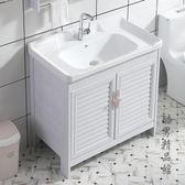 現代簡約太空鋁浴室櫃組合落地式衛生間洗臉盆池洗漱臺洗手盆鏡櫃  酷男精品館