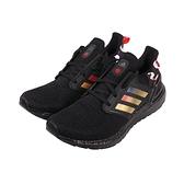 ADIDAS 男慢跑鞋 ULTRABOOST 20-GZ8988