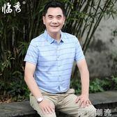 中年男士短袖T恤襯衫夏季爸爸裝薄款男裝襯衣老年夏裝衣服 時尚潮流