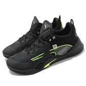 Puma 訓練鞋 Fuse FM 黑 螢光綠 重訓 健身 男鞋 多功能 運動鞋【ACS】 19442201