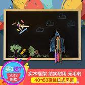 掛式磁性小黑板創意店鋪展示廣告牌兒童教學家用留言塗鴉黑板牆 WD 薔薇時尚