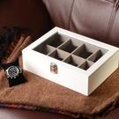 H-黑白棕色8格唯愛飾品實木質手錶盒 首飾收納盒收藏盒展