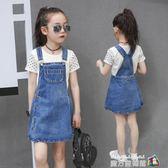 童裝女童吊帶裙新款韓版洋氣小女孩牛仔裙子兒童洋裝吊帶裙 魔方數碼館