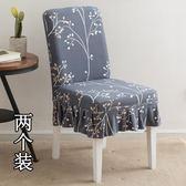 家用餐廳酒店彈力餐桌座椅套連體椅背椅子套簡約凳子套罩布藝