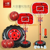 兒童籃球架投籃球框玩具家用室內戶外可升降【奇趣小屋】