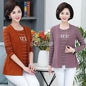 中老年女裝假兩件短袖長袖T恤打底衫上衣寬鬆大碼時尚中年媽媽裝 快速出貨