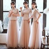 伴娘服中式2020夏季新款中國風姐妹團秀禾唐裝粉色禮服女大碼 叮噹百貨