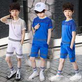男童短袖運動套裝2019新款兒童夏季兩件套8中大童10夏裝13歲童裝 韓慕精品