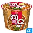 統一阿Q桶麵紅椒牛肉101Gx3x8【愛...