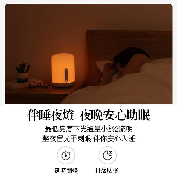 【coni shop】米家床頭燈2 小米 APP控制 夜燈 照明燈 感應燈  壁燈 走廊燈 發光面積大 智能家庭
