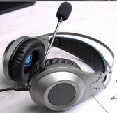 頭戴式耳機 狼博旺電腦耳機頭戴式筆記本台式耳麥電競游戲吃雞帶麥手機專用cf  維多