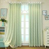 窗簾    加厚全遮光窗簾成品定制短簡約現代清新臥室落地飄窗遮陽布料純色韓先生