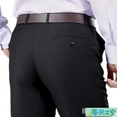 紳道衣品男士西褲直筒寬鬆中年褲子休閒藏青西裝褲夏薄款商務正裝【海闊天空】