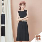 長洋裝 純色柔軟針織側開叉直筒連身裙-BAi白媽媽【190955】