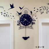 百姓公館 夜光現代裝飾北歐式個性搖擺掛鐘
