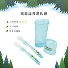 台灣製 三色可選 加長款嬰幼兒環保無毒矽膠湯匙組 易晉