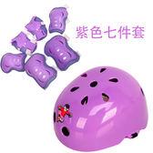 (店主嚴選)兒童輪滑兒童全套裝自行車滑板溜冰旱冰鞋運動帽護膝護手
