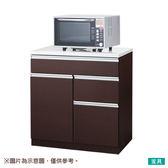 ◎廚房櫃台 CULY2 80CT DBR NITORI宜得利家居