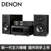 [DENON] CD / 藍牙 Hi-Fi 床頭音響組合 D-M41