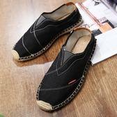 編織漁夫鞋 帆布鞋 休閒懶人鞋【非凡上品】nx2497