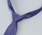 領帶 稻草人領帶男士正裝襯衫結婚新郎西裝商務潮學生會職業裝黑色領帶【快速出貨八折下殺】
