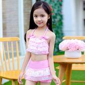 兒童泳衣兩件套分體裙式大中小童女孩公主長袖寶寶女童溫泉游泳衣 開學季特惠