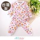 女童裝 台灣製秋春季薄長袖兒童居家套裝 睡衣 魔法Baby