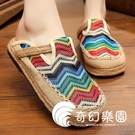 半拖鞋-2020新款泰國亞麻拖鞋民族風布鞋包頭寬松透氣手工外穿涼拖鞋女夏-奇幻樂園
