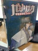 挖寶二手片-U00-560-正版DVD【甲賀忍法帖 第1~24話 日語】-套裝動畫