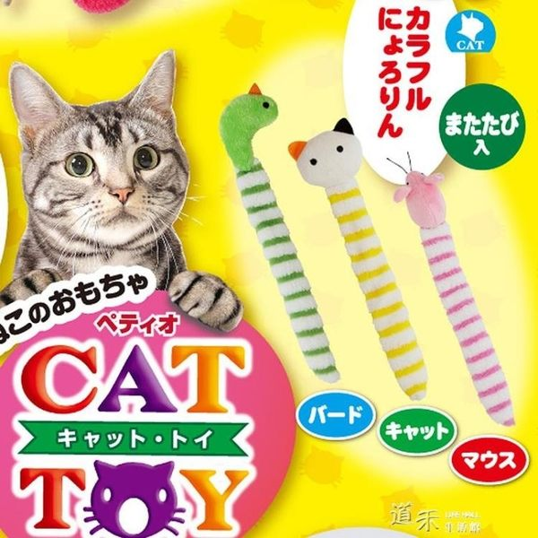 逗貓玩具貓咪玩具毛絨玩具逗貓玩具含木天蓼 貓玩具