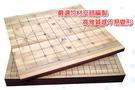 雷鳥  LT-2065  竹編雕刻兩用象‧圍棋盤 / 塊