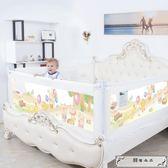 嬰兒童床護欄寶寶床邊圍欄2.2米2米1.8大床欄桿防摔擋板升降床圍