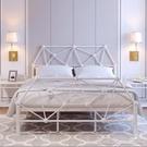 床1.8米鐵床現代簡約鐵藝床1.5米雙人床北歐單人床鐵架床T 【快速出貨】