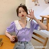 娃娃領上衣 法式溫柔風娃娃領襯衣2020夏裝新款寬鬆泡泡袖紫色雪紡襯衫女上衣